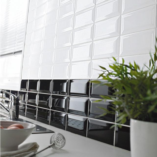 Carrelage m tro blanc leroy merlin maison - Carrelage mural rouge pour cuisine ...