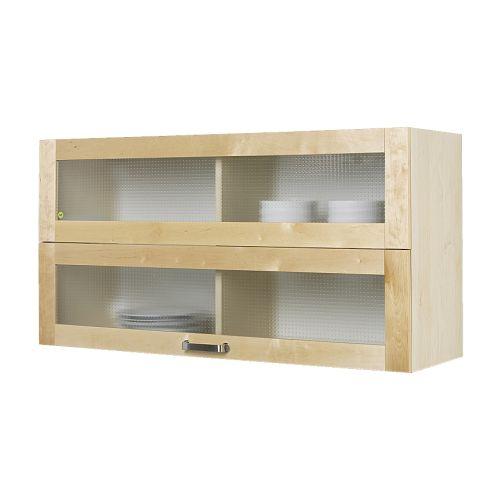 Meuble Haut Cuisine Vitré Ikea Atwebsterfr Maison Et Mobilier